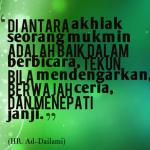 Gambar DP BBM Motivasi Islami dan Kata Bijak
