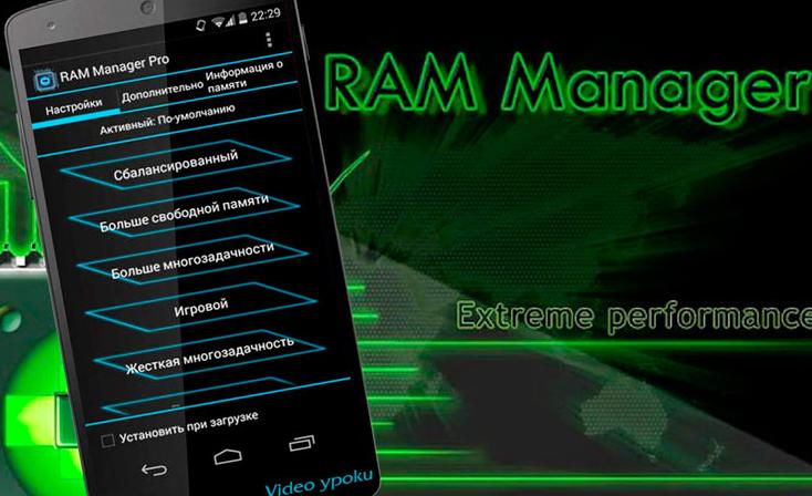 3 Aplikasi Untuk Penambah RAM Pada Android