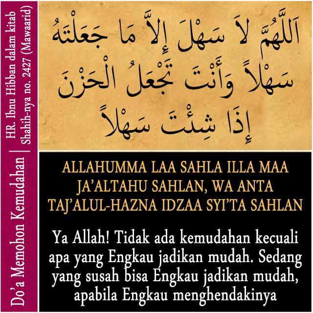 DP BBM Doa Untuk Anak Ujian Sekolah islami