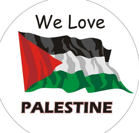 DP BBM Doa Untuk Gaza we love palestine