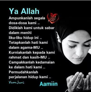 DP BBM Doa Untuk Keluarga islami