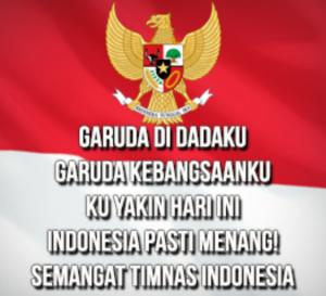 dp-bbm-timnas-indonesia